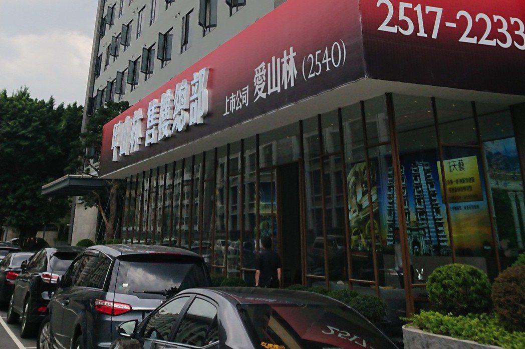 甲山林砸30億蓋售樓總部,董座祝文宇表示,將改變民眾購屋模式。陳美玲/攝影