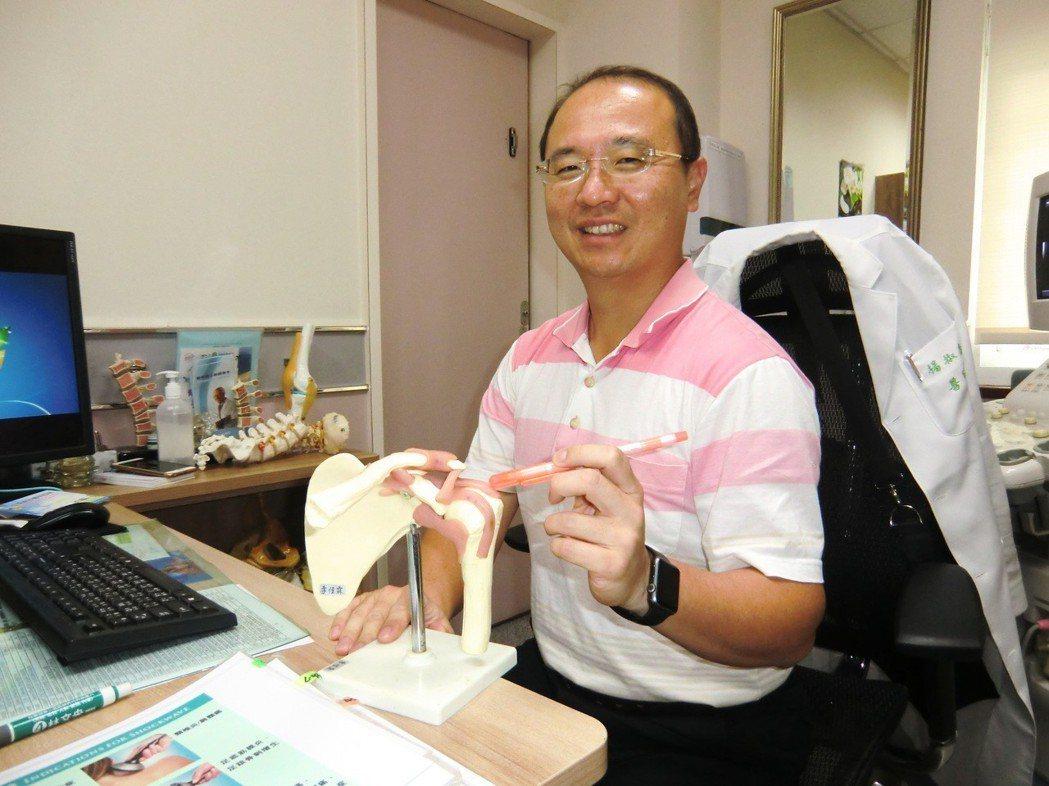 病患包粽子肩膀痛到手舉不起來,經骨科醫師李佳霖診斷為旋轉肌袖鈣化性肌腱炎。照片/...