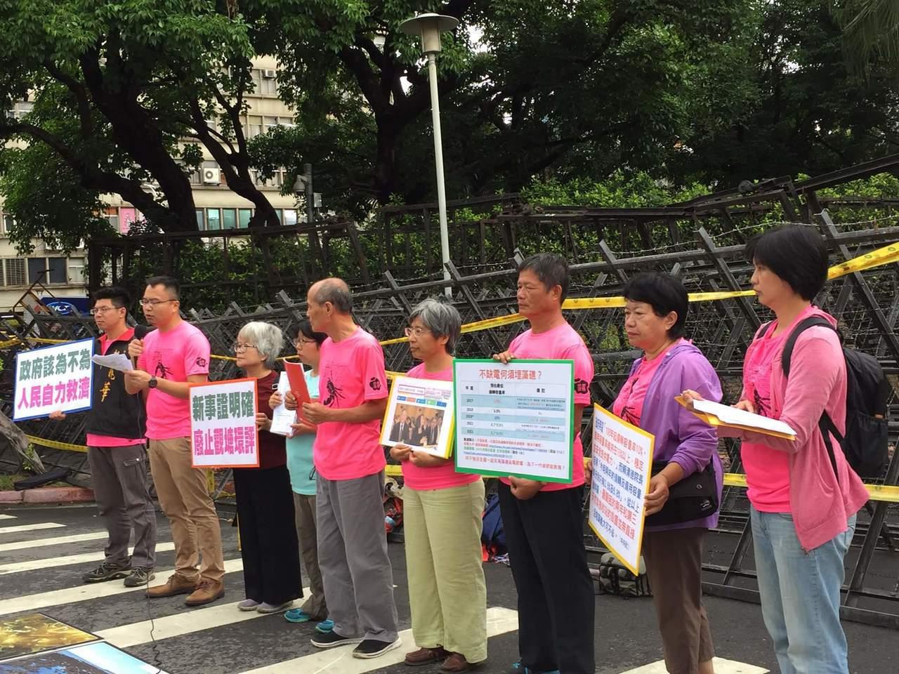 搶救大潭藻礁行動聯盟等團體聚集在行政院外,將提起訴願呼籲政府落實環境正義。圖/搶...