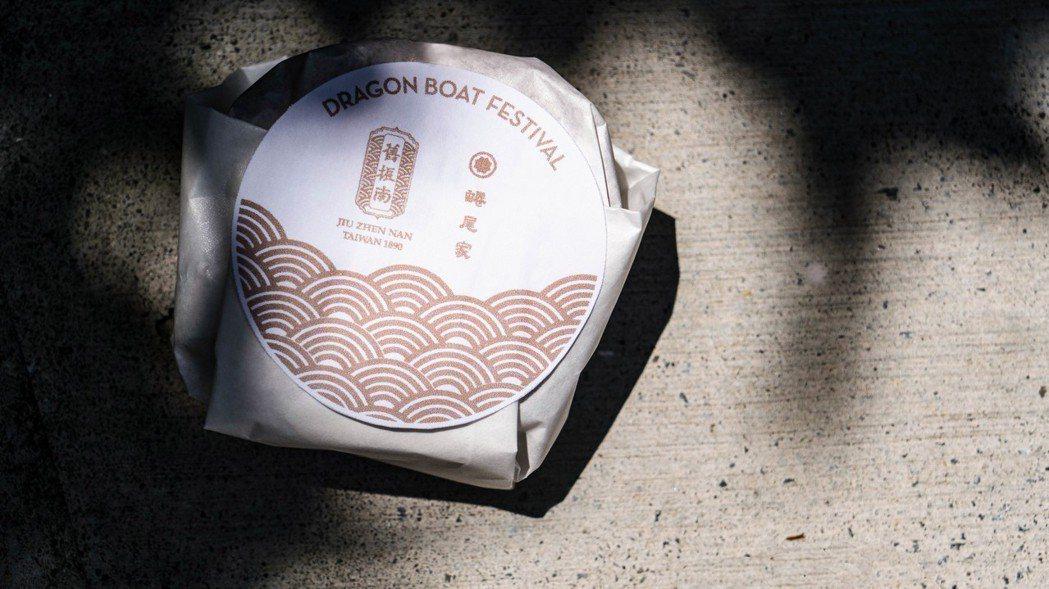 蜷尾家、舊振南聯名「綠豆椪雪餅」包裝細緻。圖/蜷尾家提供