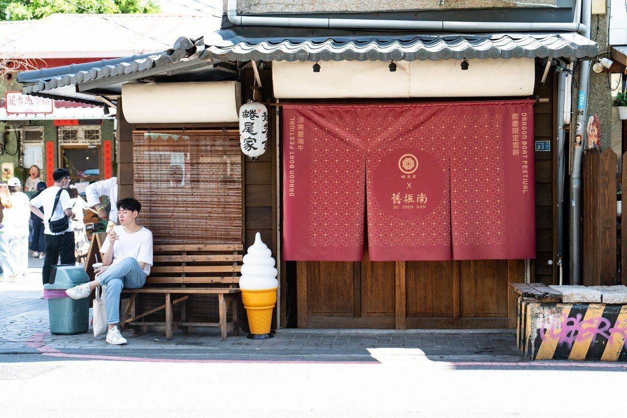 台南正興街NINAO蜷尾家甘味处散步甜食。圖/蜷尾家提供