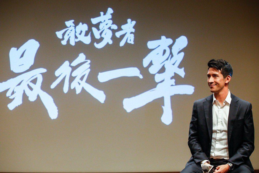 【敢夢者:最後一擊 陳昌源】 紀錄片電影記者會下午在誠品信義店舉行,  主角...