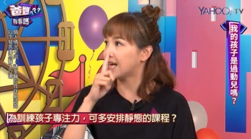 陳櫻文分享兒子調皮闖禍。圖/摘自Yahoo TV