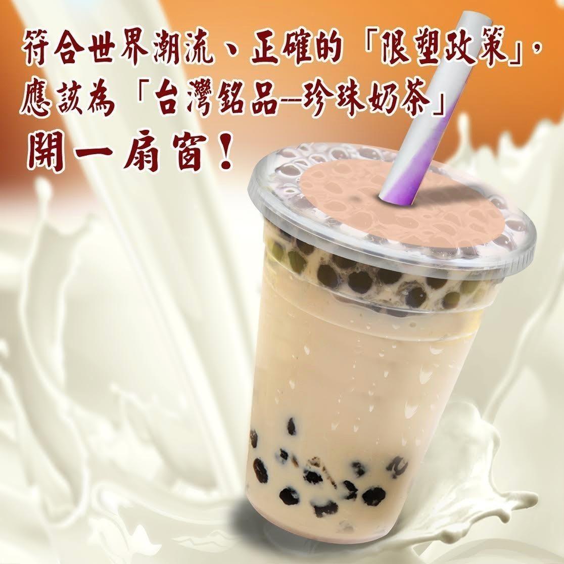 義美總經理高志明為台灣珍珠奶茶請命,籲限塑政策不該是鐵板一塊。 圖╱義美提供