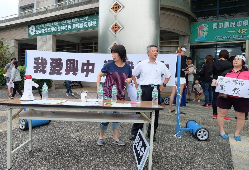興中國中停辦案傳出後,地方人士組成搶救興中國中自救會。 圖/聯合報系資料照片