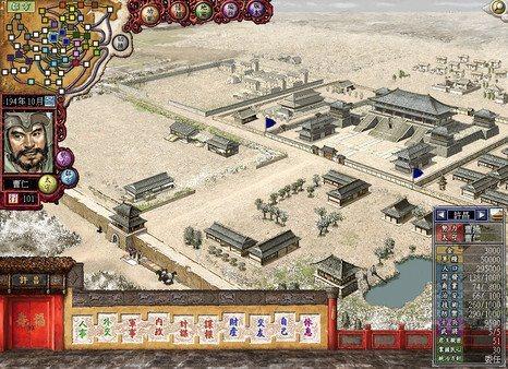 光榮(KOEI)旗下遊戲「三國志」。 圖擷自台灣光榮特庫摩粉專
