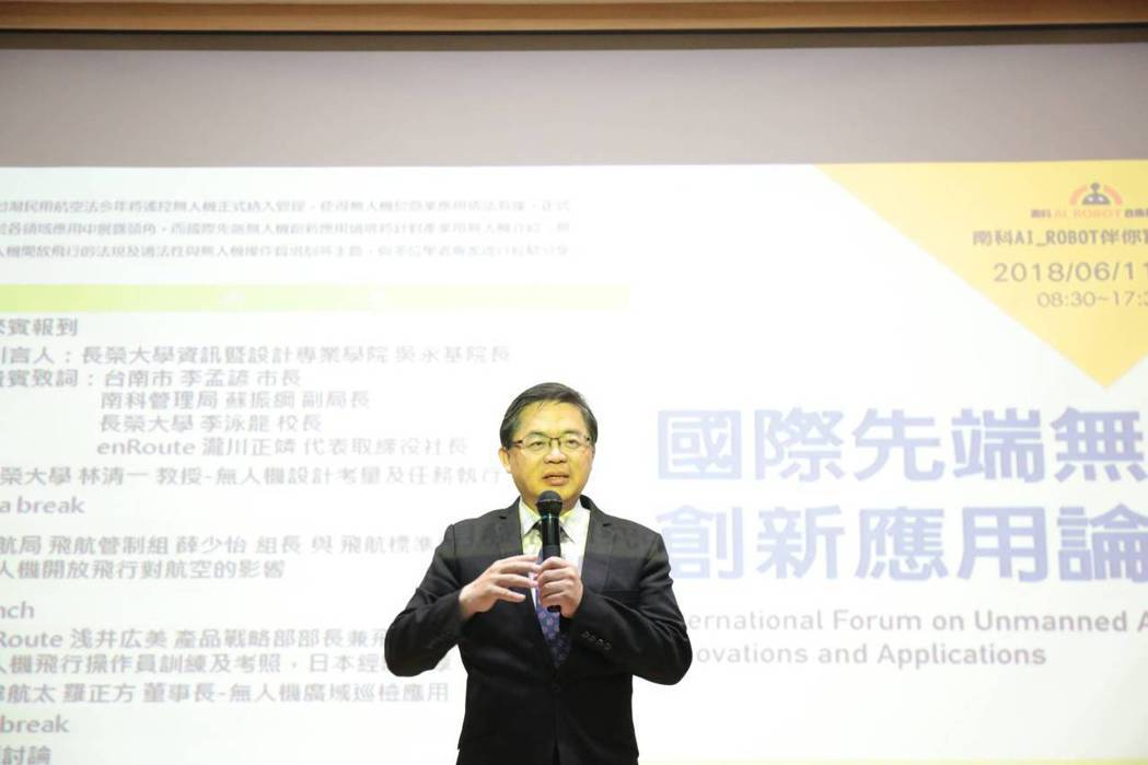 台南市代理市長李孟諺。 洪紹晏/攝影