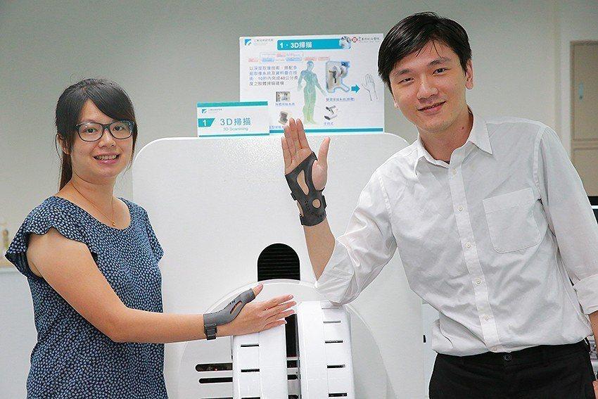 工研院與新竹馬偕醫院合作開發3D列印輔護具,已提供媽媽手及滑鼠手等腕部復健患者進...