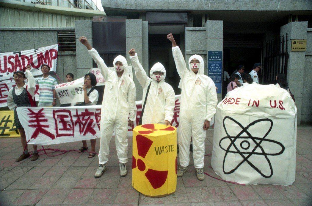 1994年,反核學生聯盟身穿輻射防護衣,戴口罩,扛著核電廠和核廢料道具打出「反核...