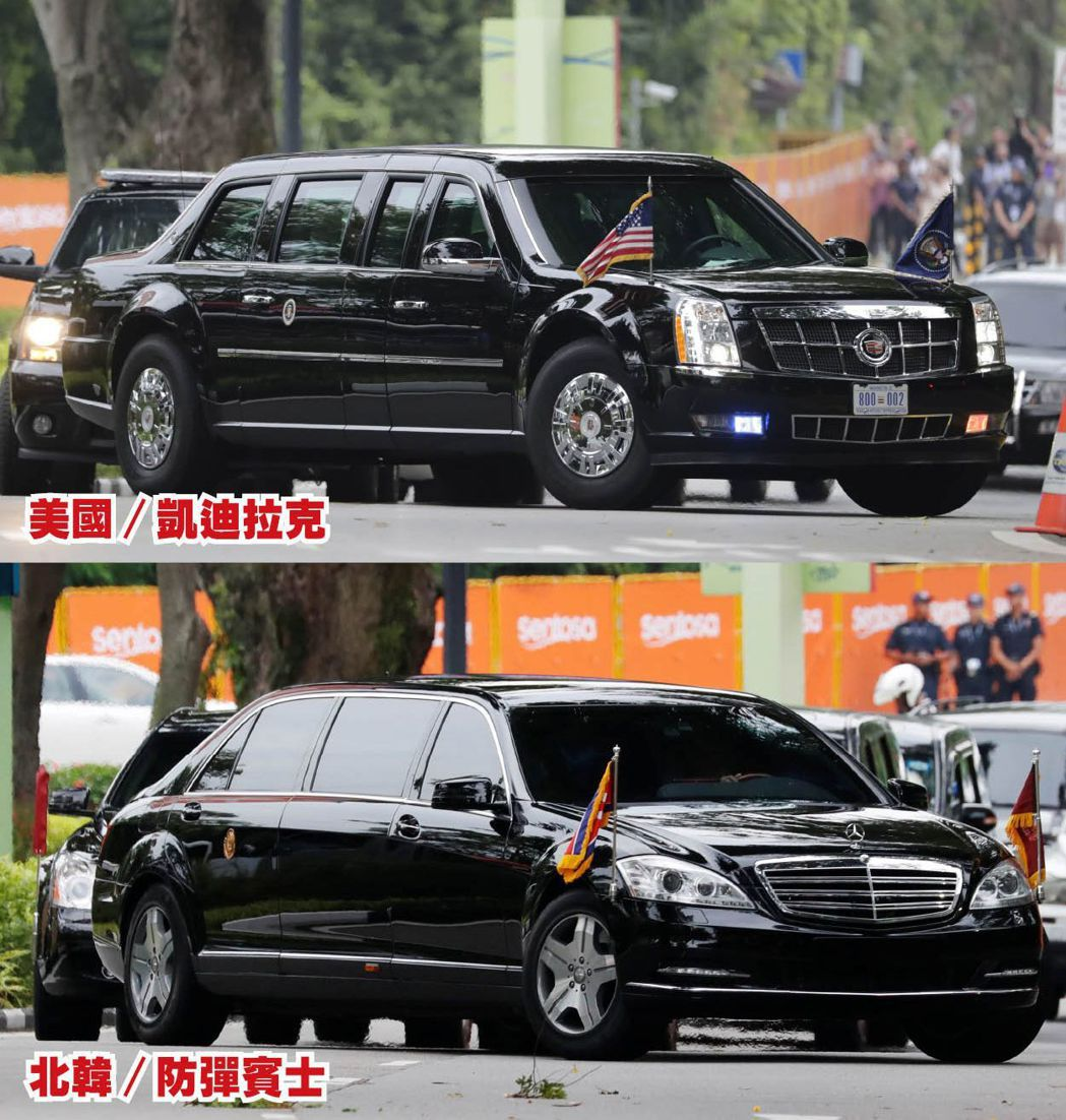 上圖為美國總統川普搭凱迪拉克「野獸」座車前往聖淘沙嘉佩樂酒店,下圖為北韓領導人金...