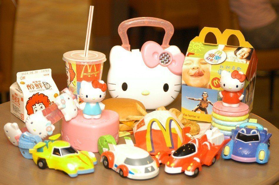 麥當勞的玩具都曾經風靡一時 圖片來源/聯合報系
