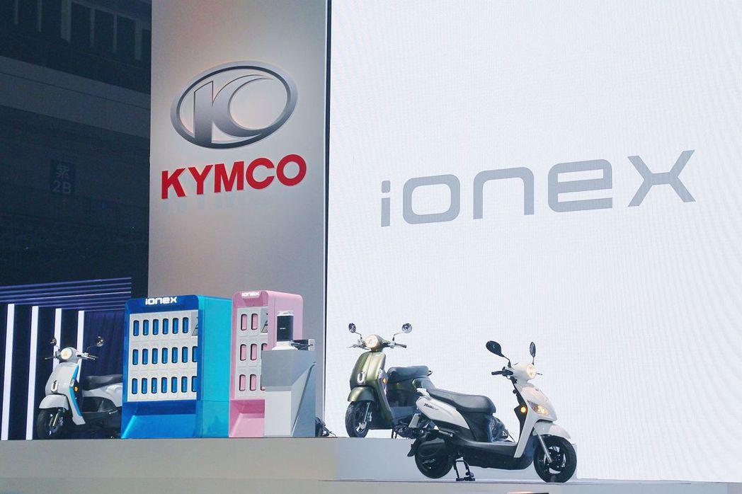 在今年3月東京機車展全球首發後,光陽ionex車能網正式在台發表。 記者張振群/攝影