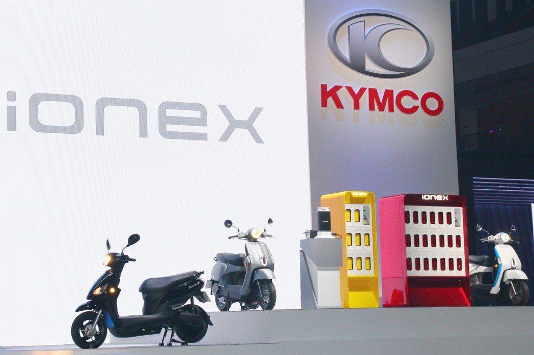 光陽機車(Kymco)在台發表ionex車能網,並公布Many 110 EV和Nice 100 EV,及兩款對應車款。 記者張振群/攝影