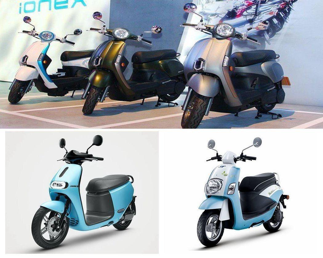 Kymco加入台灣電動機車戰局,銷售對手除Gogoro外,還有e-moving。 圖/Kymco、Gogoro、e-moving提供