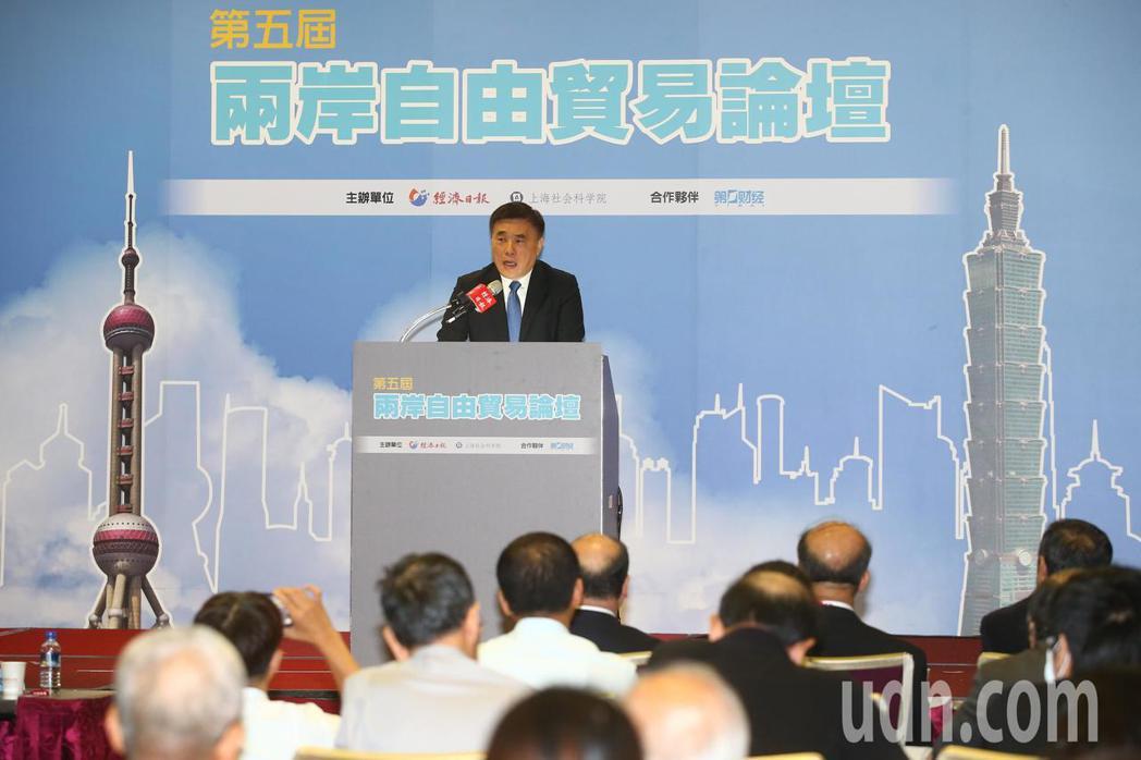 由經濟日報與上海社會科學院共同主辦的第五屆兩岸自由貿易論壇上午登場,國民黨副主席...
