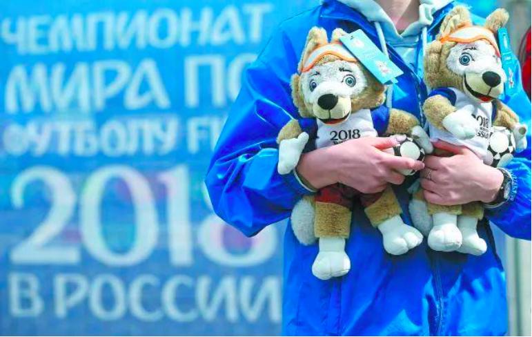 俄羅斯世足賽的吉祥物要孚德集團獲得授權製造,都在廣東東莞生產。(雪花網)