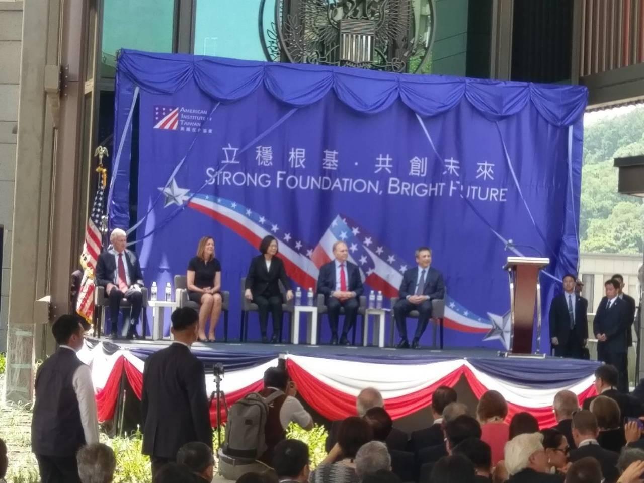 AIT新館落成典禮,蔡英文總統等貴賓出席。記者徐偉真/攝影