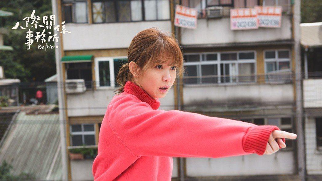 郭書瑤堪稱「最苦命女主角」。圖/歐銻銻娛樂提供