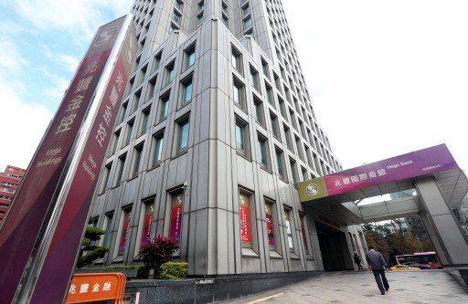 兆豐金控表示,兆豐金發行的台企銀交換債,隨著台企銀股價攀升及接近到期日8月25日...