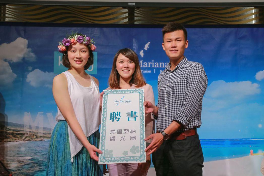 馬里亞納觀光局台灣代表處在台灣舉辦「一周實習生」選拔,今年邁入第五屆。 圖/馬...