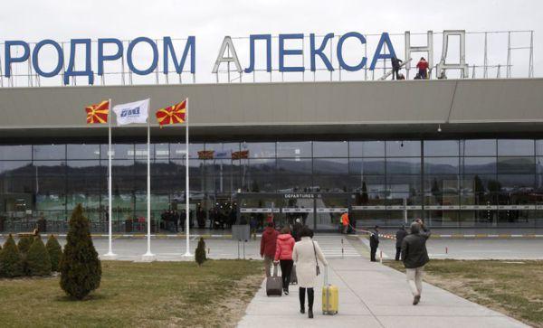 馬其頓今年2月將首都機場更名來向希臘示好。 (美聯社)