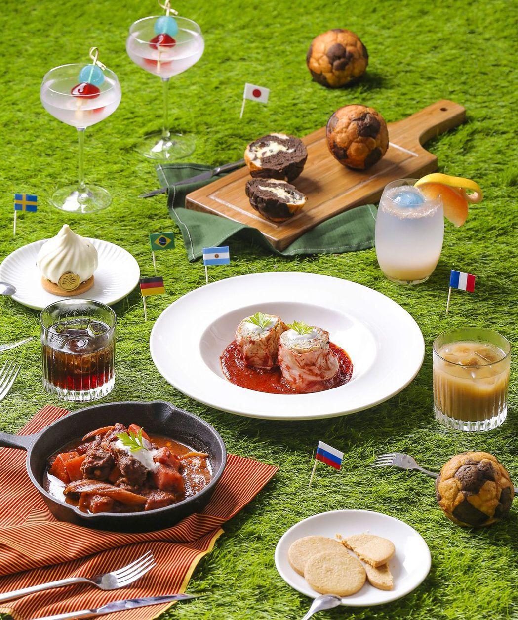 台南老爺行旅推出世足限定餐飲活動。  老爺行旅 提供