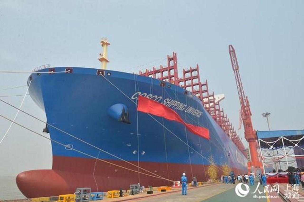 世界最大級別貨櫃船 國產「宇宙號」在滬交付