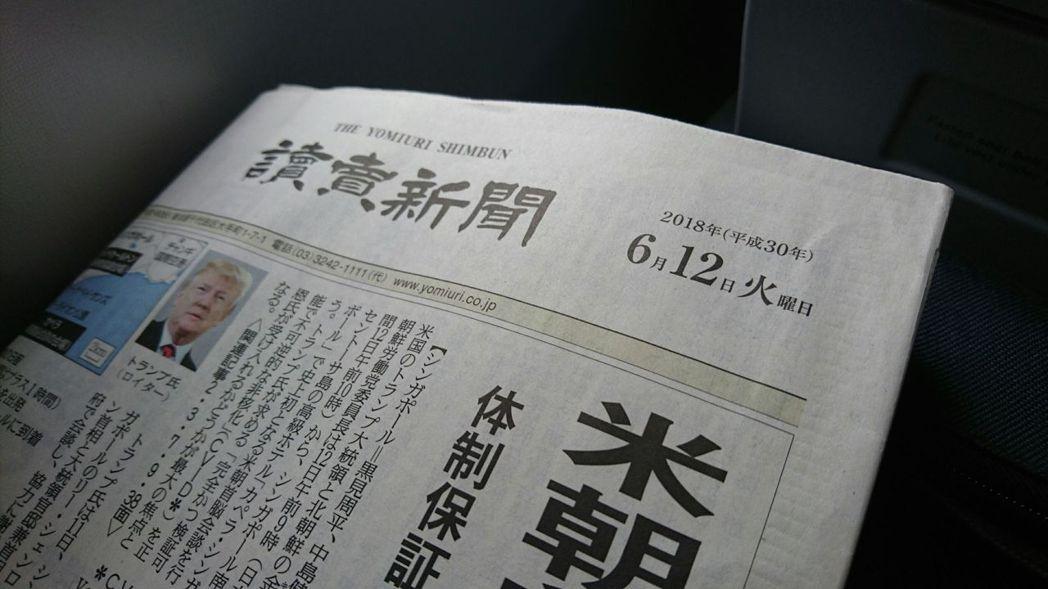 日本以天皇年號為名紀年,明仁天皇自1989年1月7日即位,年號為平成。 記者蔡佩...