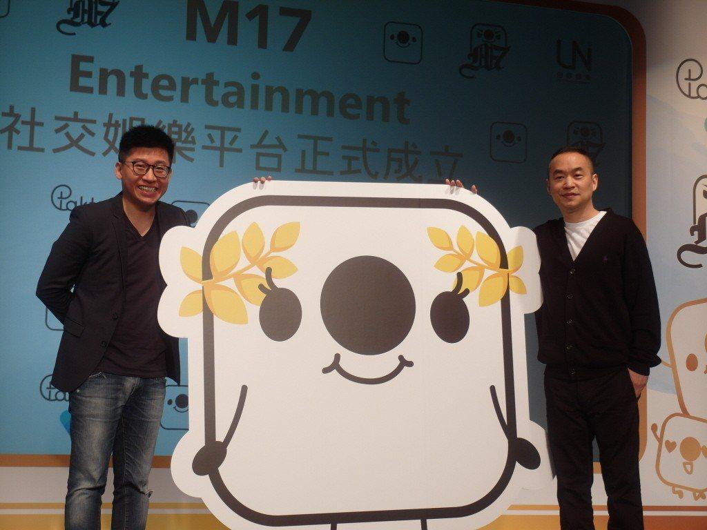 M17董事長黃立成(右)與執行長潘杰賢。 聯合報系資料照片/記者何佩儒攝影