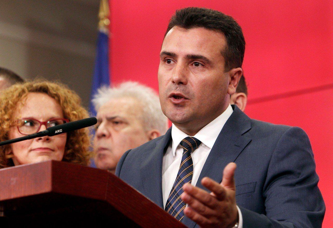 馬其頓總理柴伊夫(Zoran Zaev)表示,經過多個月的密集外交折衝,與希臘化...