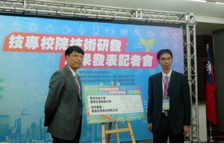 明志科大劉舜維教授與智晶光電代表日前參加技專校院技術研發成果發表會。 校方/提供