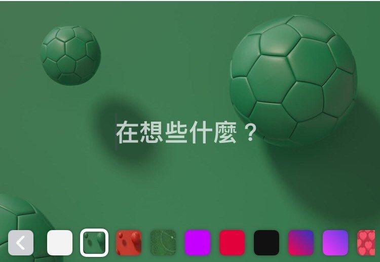 臉書動態時報桌面底圖新增許多不同顏色的足球底圖。圖/截自臉書