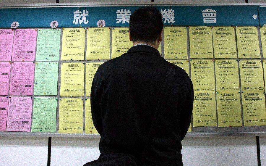 學者批評以「就業保險失業率連續3個月達2.2%以上」作為僱用安定機制的啟動指標,...