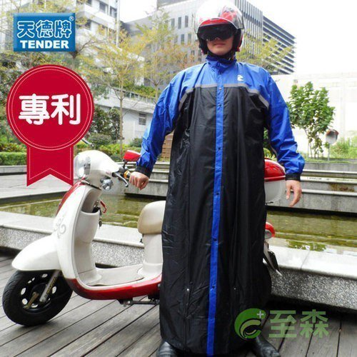 原價990元的【天德牌】M3戰袍連身風雨衣+隱藏式鞋套-藍,現在只要801元即可...
