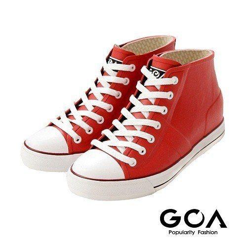 看起來就像個帆布鞋,沒想到是雨鞋,自6月13日起至6月20日止,499元就能在雨...