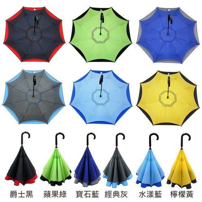 [Kasan]雙色快乾自動反向雨傘-2入(共有6色任選),自即日起平均一把僅需3...