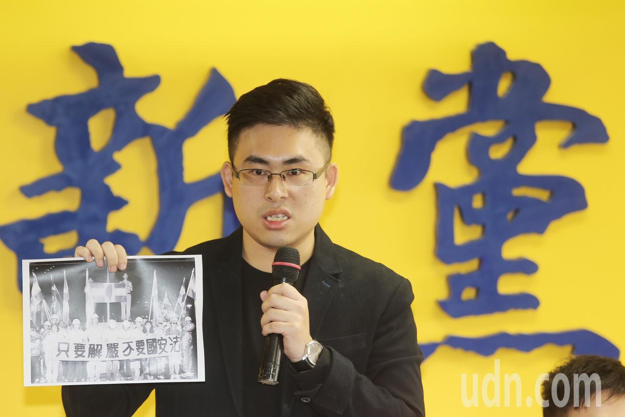新黨王炳忠表示民進黨以前反對國安法,現在卻用來攻擊新黨。記者楊萬雲/攝影