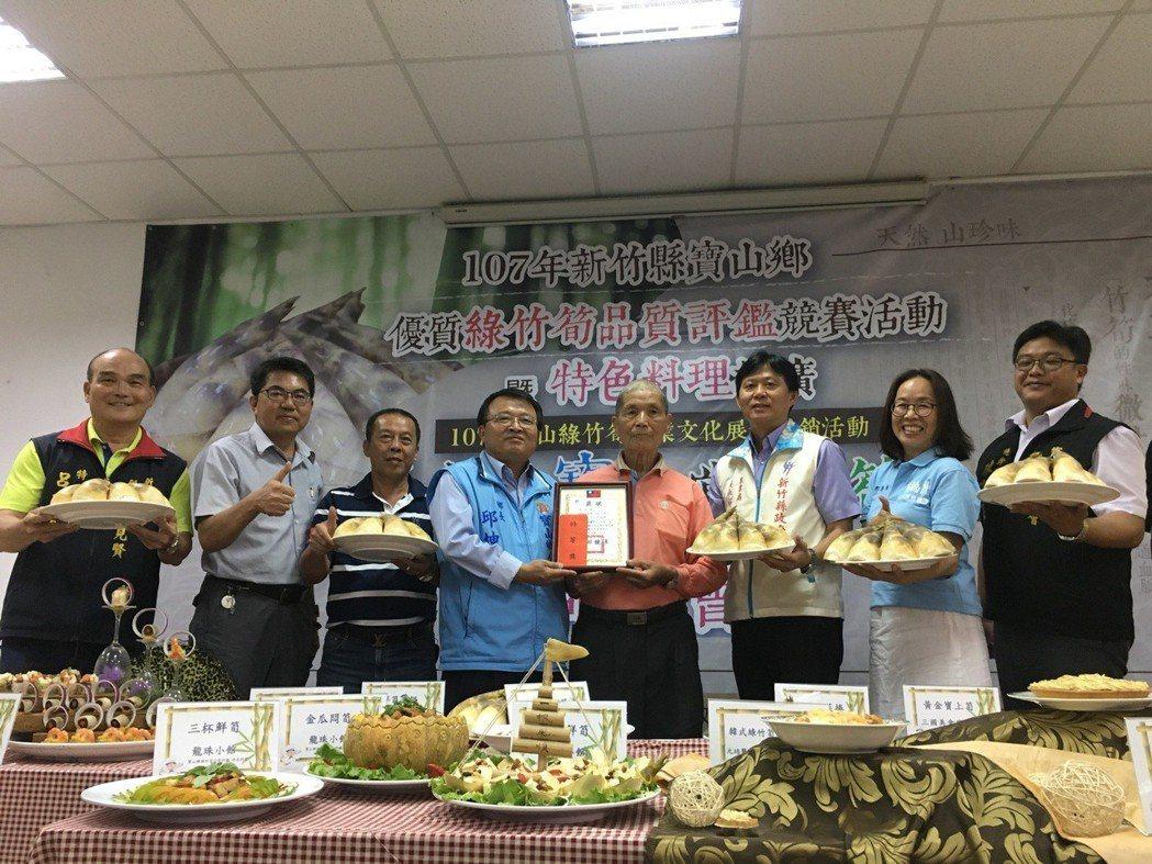 為了推廣進入產季的綠竹筍,今天在寶山鄉農會邀請廚師以綠竹筍等在地食材,做特色料理...