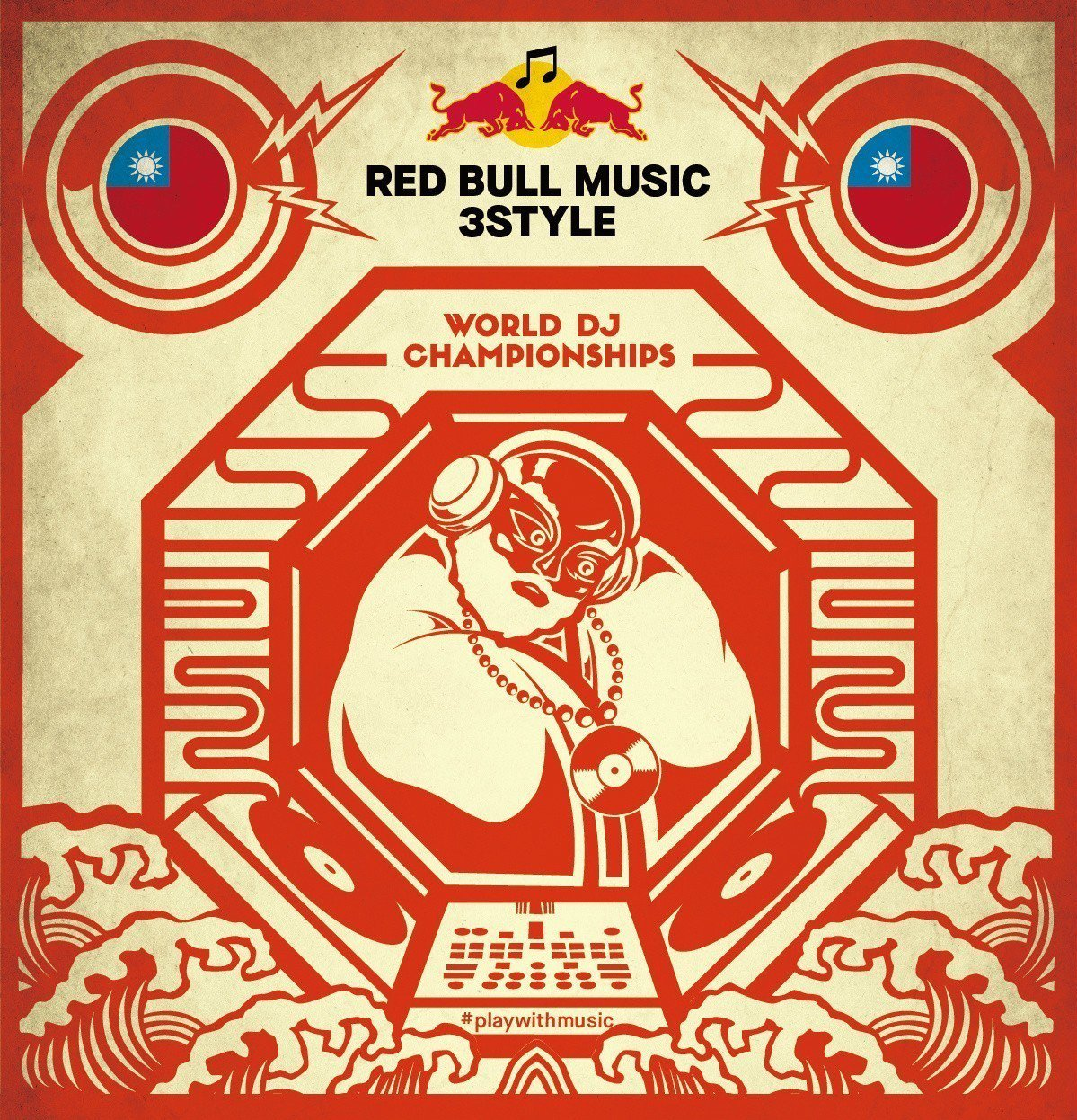 「Red Bull Music 3Style 戰前祭」即將嗨翻台北。圖/Red ...