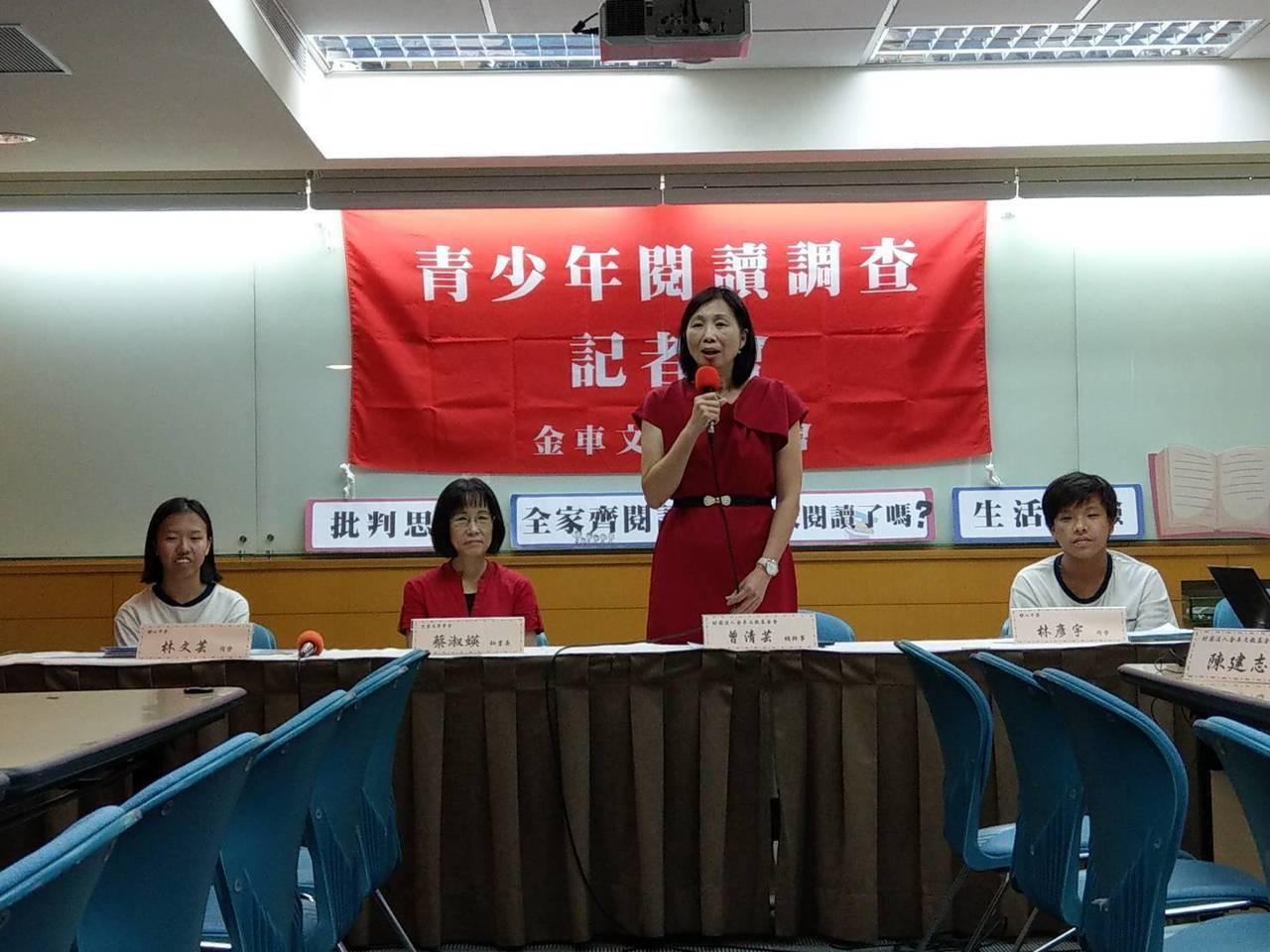 金車文教基金會下午發表青少年閱讀調查,發現台灣青少年課外閱讀時間明顯偏少,6成多...