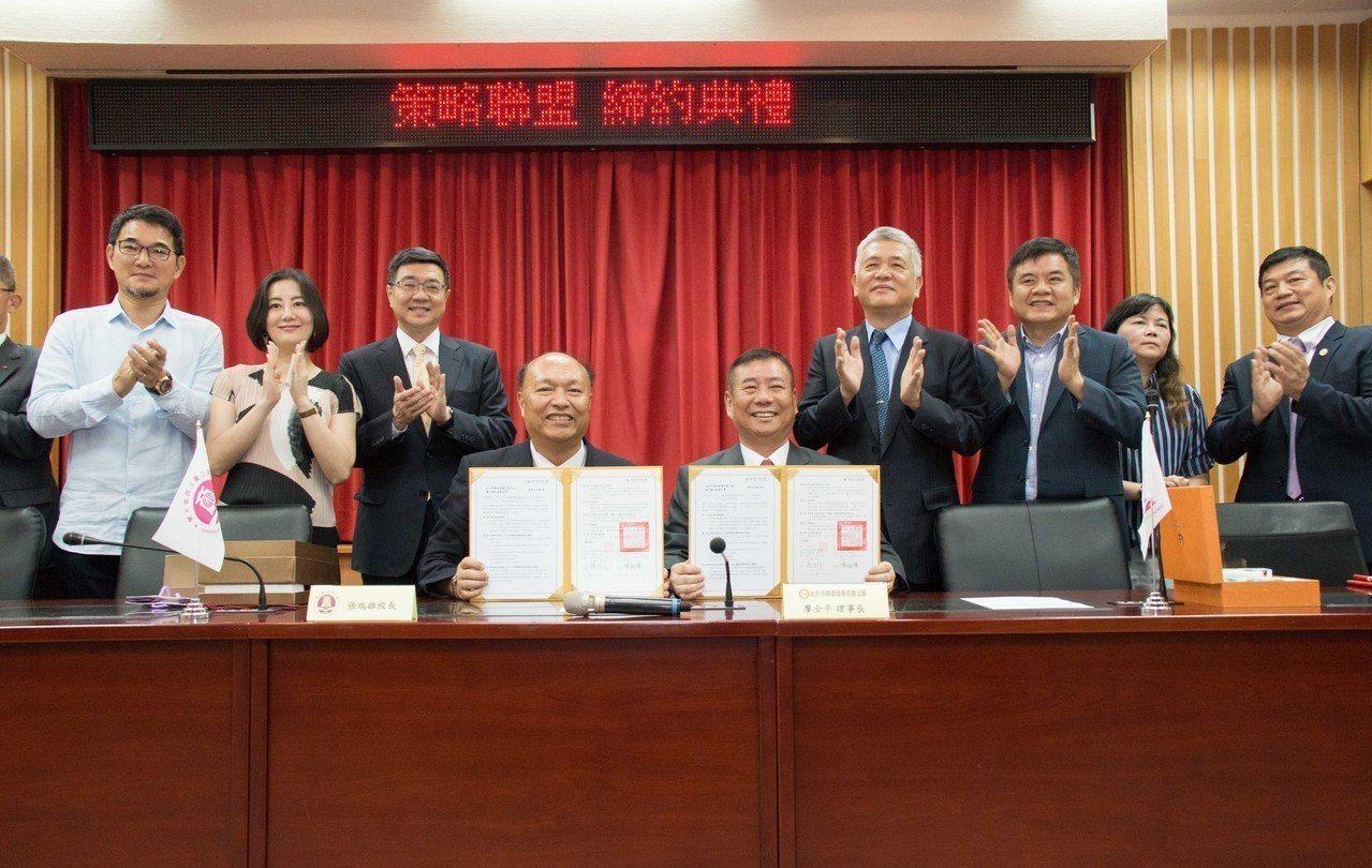台北商業大學昨與台北市電器公會簽署產學合作。圖/北商提供