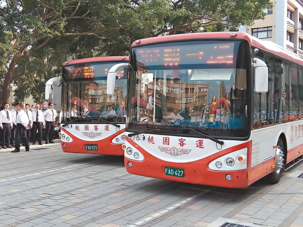 端午節國道客運轉搭桃園市區公車,將免付基本票價18元。 圖/報系資料照