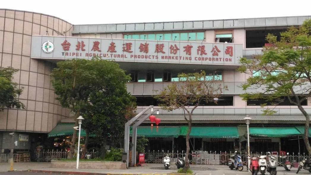 台北農產公司。記者莊琇閔/攝影