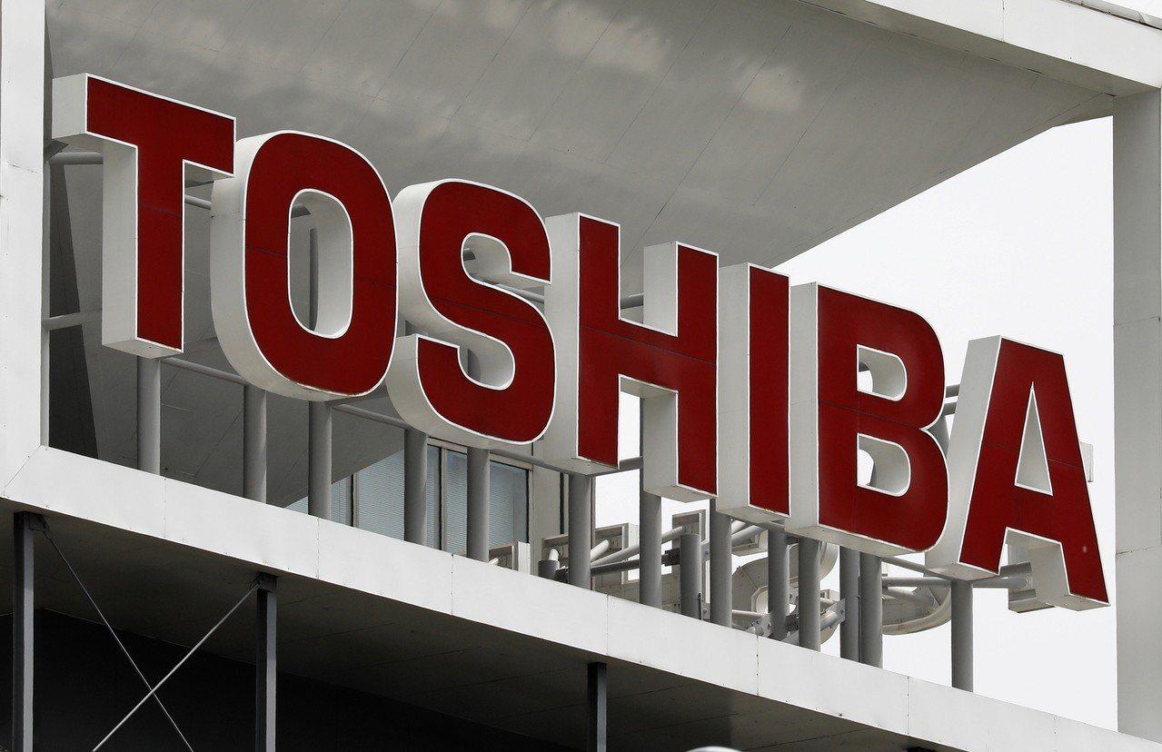 東芝宣布將盡速購回7,000億日圓股票,就怕維權股東在月底的股東大會製造麻煩。 ...