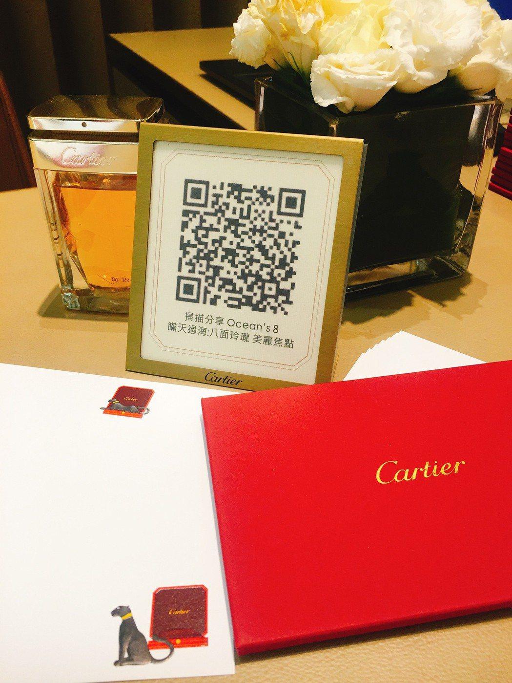 即日起至6月18日到微風廣場一樓的Cartier專櫃,打卡分享電影裡Cartie...