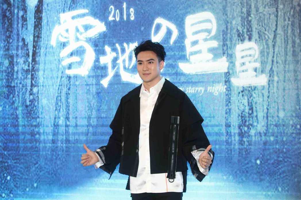 沈建宏在上海電視節出席「雪地裡的星星2018發布會」。  圖/達騰娛樂提供
