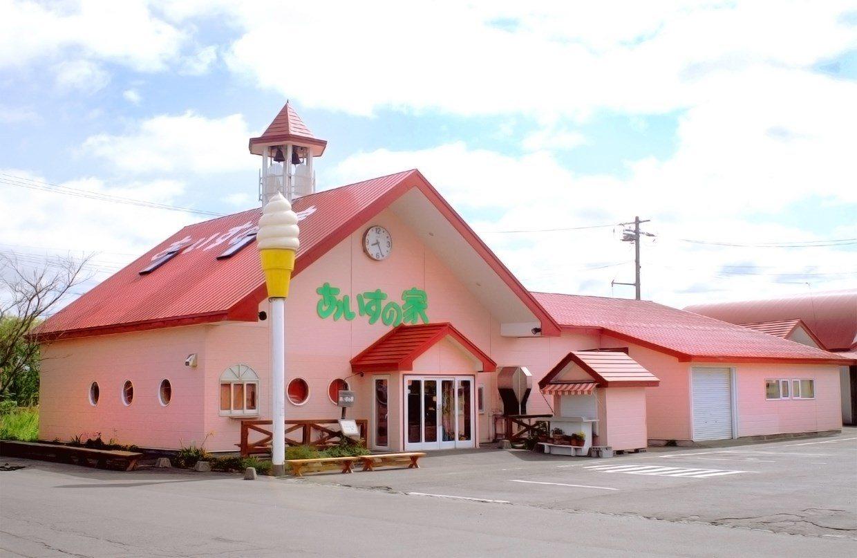 北海道的冰淇淋之家本店。圖/冰淇淋之家提供