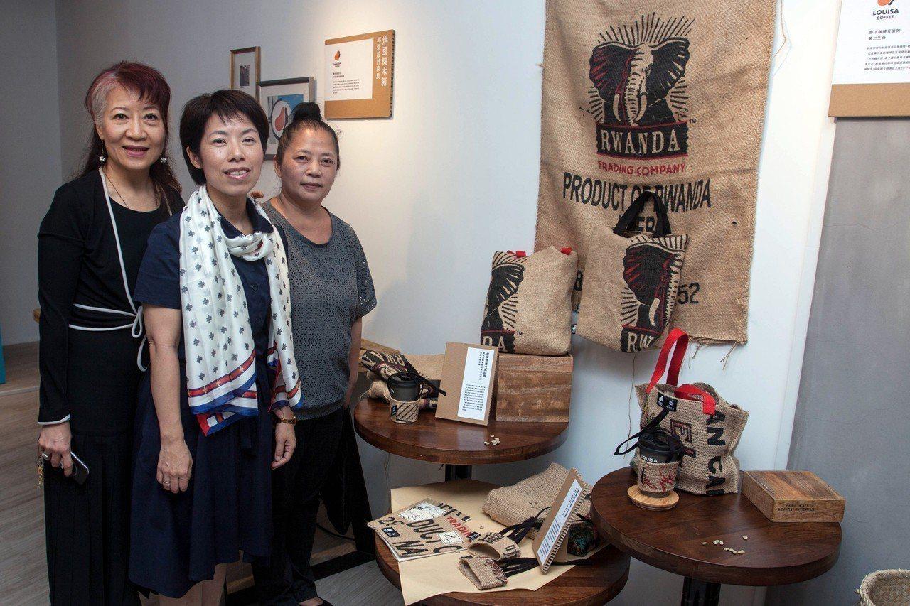「蘆葦女力公益信託社會福利基金」,今天與路易莎咖啡舉辦記者會,端出由麻布袋結合台...
