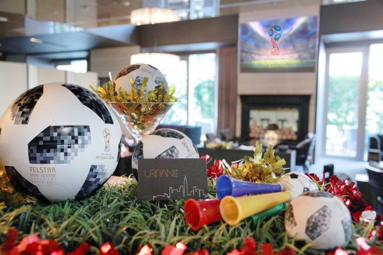慕軒飯店1樓的URBAN331威士忌酒吧為歡慶賽事,於世界盃期間推出「世足同樂趴...