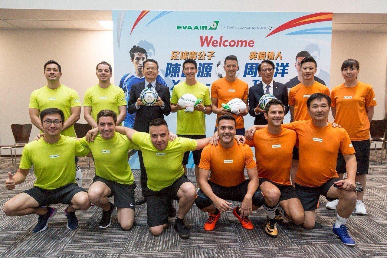 夏維耶(後排左四)到長榮航空與飛行員們進行友誼賽。 圖/長榮航空提供
